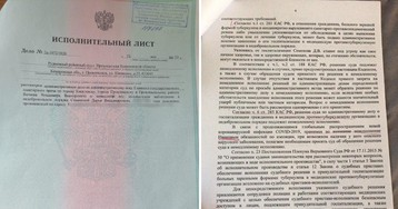 Жительницу Кузбасса обвинили в заражении соседа ковидом через вентиляцию