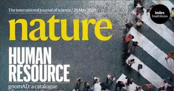 SciNat за май 2020 #4: генетические разбирательства, бактериальные приспособленцы и растения-захватчики