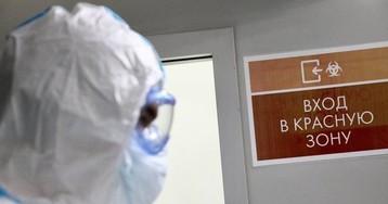 Устроившийся санитаром сотрудник банка с двумя образованиями рассказал странную историю