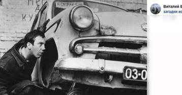 Нашлось загадочное фото: знаменитый комик Савелий Крамаров переквалифицировался в автомеханика