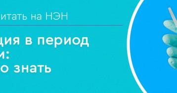 Эксперты назвали охват вакцинацией от ротавируса в России критически низким