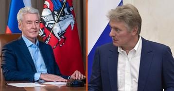 Песков объяснил слова Собянина, что ограничения продлятся еще год