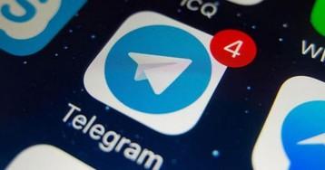 В Telegram появился мощный видеоредактор с добавлением анимации
