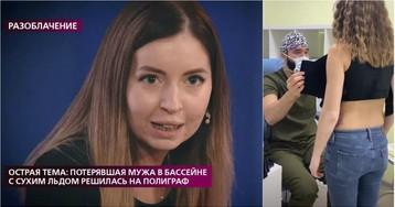 Новая жизнь: Диденко показала результаты пластической операции