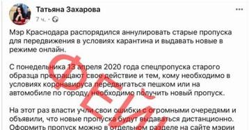 Фейки как новый экстремизм: посты про коронавирус стали популярной причиной запретов сайтов и странных уголовных дел
