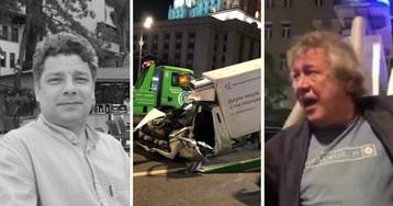 ДТП с Ефремовым: все подробности об аварии в центре Москвы