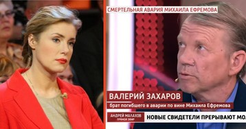 Шукшина упpeкнула семью Захарова, не простившую Ефремова