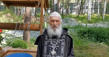 Вирус, Сталин, КВН. Мятежный священник держит осаду в женском монастыре