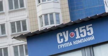 Девелопер «Гранель» не стал выкупать бывшую штаб-квартиру «СУ-155»
