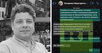 «Пытаются набить цену». Адвокаты поспорили о деньгах в деле Ефремова