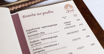 Как выросли цены в Крыму за 5 лет
