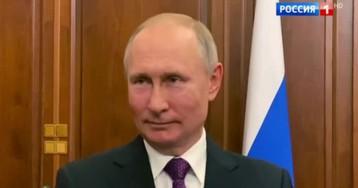 Отдых Путина: президент рассказал, что делает в свободное время
