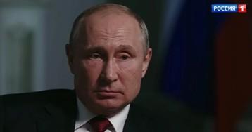 Путин: «я не исключаю», что буду баллотироваться в 2024 году