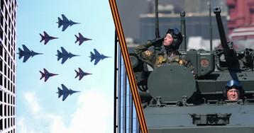 Парад Победы 24 июня 2020: всё о параде на Красной площади в Москве