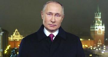 Путин выступит с новым обращением к нации