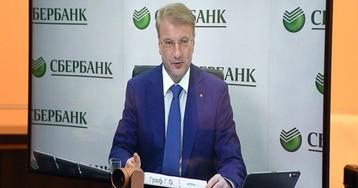 Греф: рубль до конца года может резко вырасти. Стоит ли ему верить?