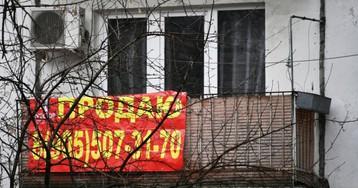 """Продал квартиру - плати 15%. Как """"налог на богатых"""" ударит по рынку жилья"""