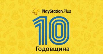 Какие игры будут доступны подписчикам PlayStation Plus в июле?