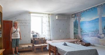 Комнаты для нищих в Крыму
