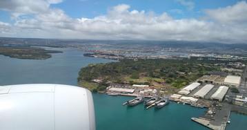 Гавайские каникулы - 2