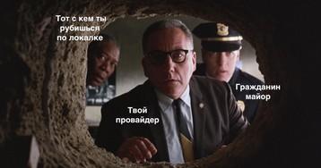Прокладываем L2 туннели в OpenVPN