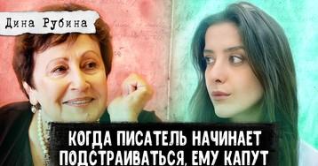 Дина Рубина: о русском языке, 90-х и отъезде из России