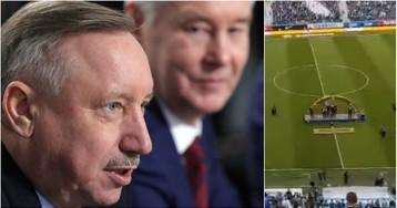 Губернатора Беглова освистали во время церемонии вручения кубка «Зениту»