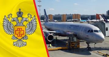 Роспотребнадзор назвал 13 стран, куда можно возобновить полеты