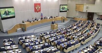 Россиянам могут начать платить за найденную просрочку