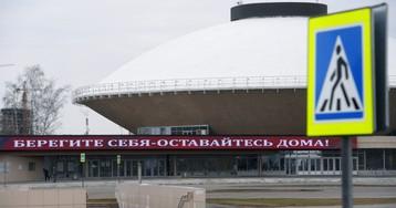 Карантинное шапито. Как российские цирки пережили эпидемию COVID-19