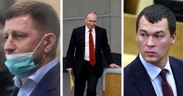 Путин сменил Фургала на депутата Дегтярева. Чем он знаменит?