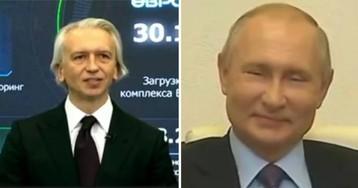 """""""Добавить сотенку"""". Путин подшутил над главой """"Газпром нефти"""""""