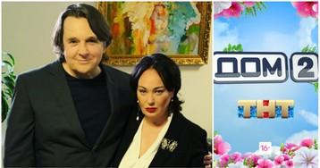 Лариса Гузеева стала новой ведущей «Дома-2»