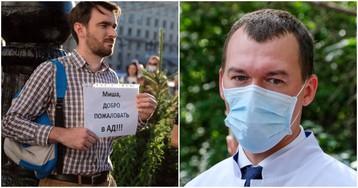 Как это понимать. Зачем Путин отправил Дегтярева в Хабаровск