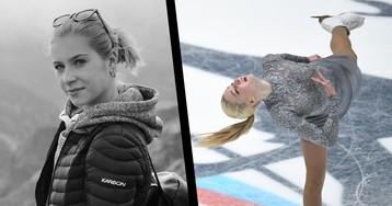 «Вечная память Кате». Мария Сотскова рассказала об изнанке фигурного катания