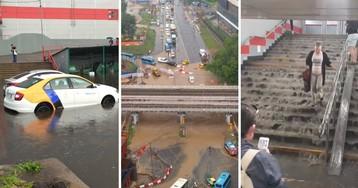 Опять потоп. Горожане сняли на видео последствия мощного ливня в Москве