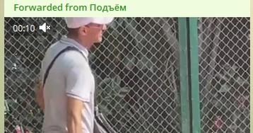 Живодер из Сочи понесёт наказание за замученную обезьяну