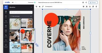 Сделать красиво: как работать с редактором графики и видео Crello