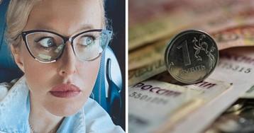 """Собчак назвала """"идиoтaми"""" всех, кто держит сбережения в рублях"""