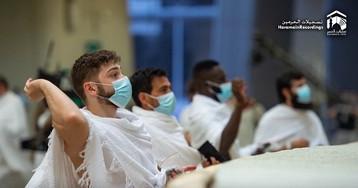 Хадж 2020: завершилось первое паломничество эпохи пандемии