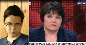 Трагедия гения: вундеркинд Ермолаев потерял дом по вине матери