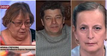 «Самые дешевые похороны»: родственники курьера Захарова сэкономили на погребении