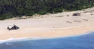 Как в кино. Моряки спаслись с необитаемого острова с помощью надписи SOS