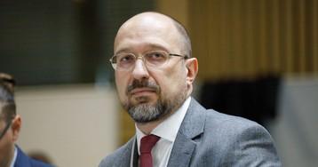 Шмыгаль назвал условия поставки воды в Крым