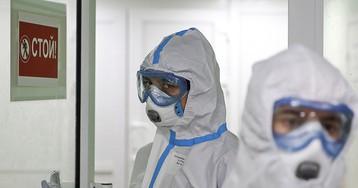 Россиянину с коронавирусом дали срок за побег из больницы