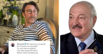 Шнуров в стихах обратился к Лукашенко