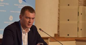 Дегтярев: Понимаю митингующих, но сам протестовать не пойду