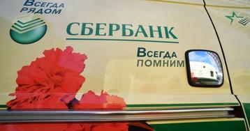 «Сбербанк» сделал платными СМС о переводах на карту. Что нужно знать