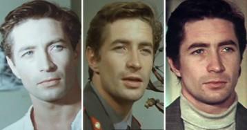 Погиб от пули милиционера. Трагическая судьба актёра Юрия Каморного