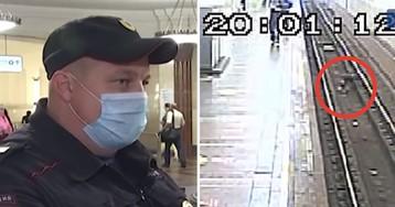 За секунду до. Полицейский спас мужчину в метро перед самым поездом